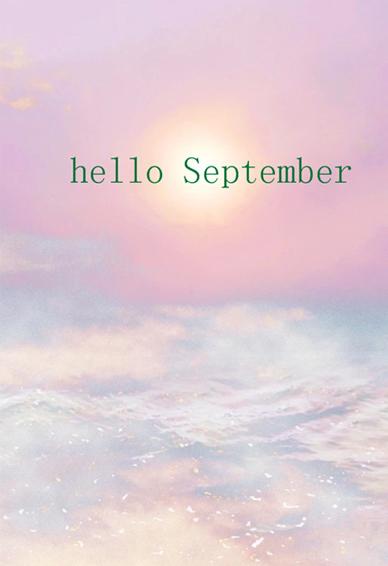 2018最新九月你好手机壁纸图片 八月再见九月你好带英文背景图