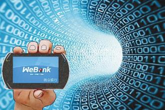 微信转微众银行要手续费吗 教你利用微众银行让微信免费提现小妙招