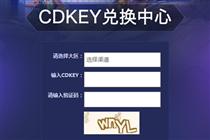 送你一座秋名山岛活动地址 QQ飞车手游送你一座秋名山岛活动地址入口