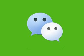 iOS版微信6.6.6更新内容一览 可保留未编辑完的朋友圈