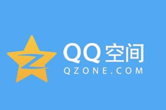 QQ空间图片语音即时描述是干嘛的 QQ空间新增看到图片功能
