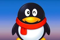 QQ 9.0正式版在哪下载 QQ9.0正式版更新内容介绍