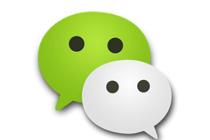 微信v6.6.1内测版更新了什么 安卓微信v6.6.1最新版在哪下载