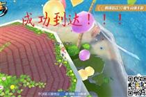 QQ飞车手游怎么上休闲区的婚礼房顶 卡休闲区婚礼房顶教程一览