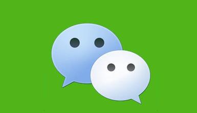 微信语音转文字是谁识别的 微信智聆语音识别首亮相