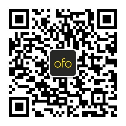 ofo共享单车微信小程序