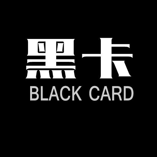萍乡黑卡微信小程序入口
