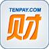 财付通安全控件v2.0.3.0 官方版