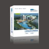 包租婆公租房资产管理软件下载