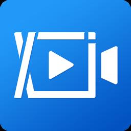 迅捷屏幕录像工具vip破解版下载2018 免费版