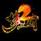梦三国2下载v2.0.0.72 官方最新版