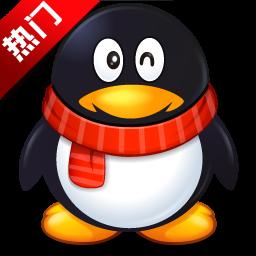 腾讯QQ2019v9.0.6.24044 官方版