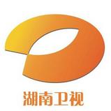 湖南卫视在线直播v3.0 绿色版