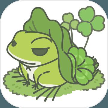 旅行青蛙表情包图片大全免费版