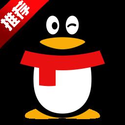 QQ林雨超级精简版v1.0 经典版