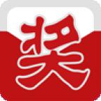 全能砸金蛋抽奖软件v7.0.1.3 官方版