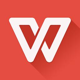 WPS Office 2018 免安装精简绿色版v10.1.0.7224 正式版