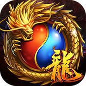 屠龙决战沙城官方版下载 v1.3.0 安卓版