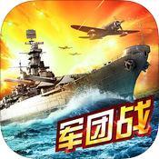 战舰传奇手游官方下载 v1.4 安卓版