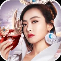 遮天3d手游官方下载 v1.0.7 安卓版