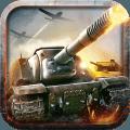 坦克传奇OL手游下载 v1.2.0 安卓版