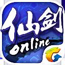 仙剑奇侠传online决战蜀山安卓下载 v1.0.140 安卓版