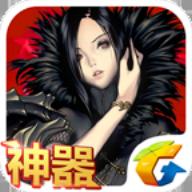 战斗吧剑灵新区下载 v11.3.67 安卓版