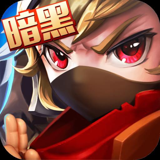 永恒龙骑 v1.1.53.0 安卓版