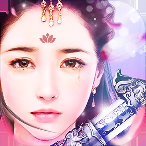 凤凰无双手游 v1.2.0 安卓版