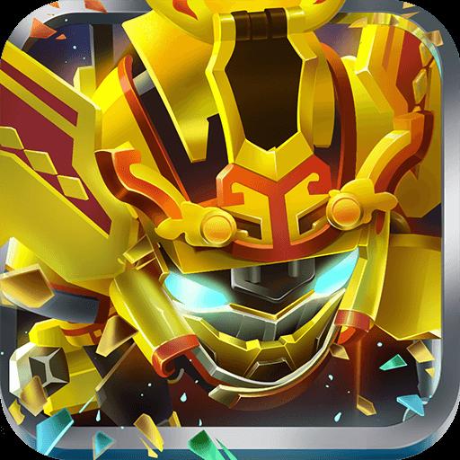 果宝特攻机甲保卫战 v1.0.0 安卓版