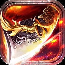血染皇城手游 v1.0.6465 安卓版