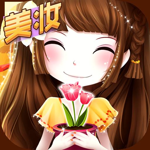 花花姑娘之魔法花园下载 v1.1.1 安卓版