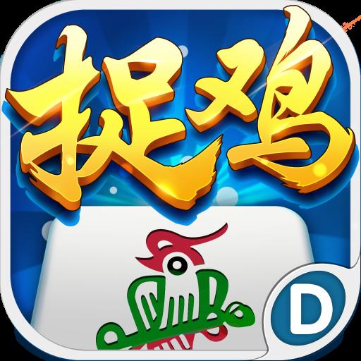多乐贵阳捉鸡麻将 v1.8.4 安卓版