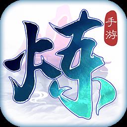 炼神手游官方版下载 v1.2 安卓版