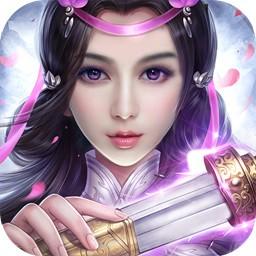 仙侠神域手游官方版下载 v1.0.2 安卓版