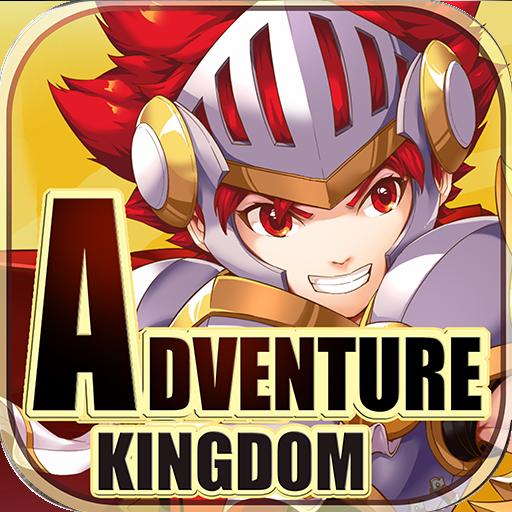 大冒险世界手游下载 v1.3.0 安卓版