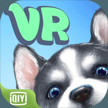 萌宠大人VR官方版下载 v1.0.1 最新版
