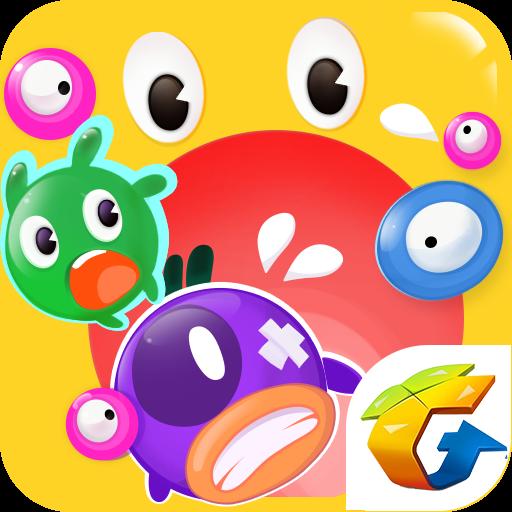 欢乐球吃球下载 v1.2.33.0 最新版