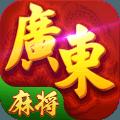 星辰广东麻将官方版下载 v1.0 最新版