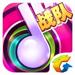 节奏大师下载 v2.5.10.1 安卓版