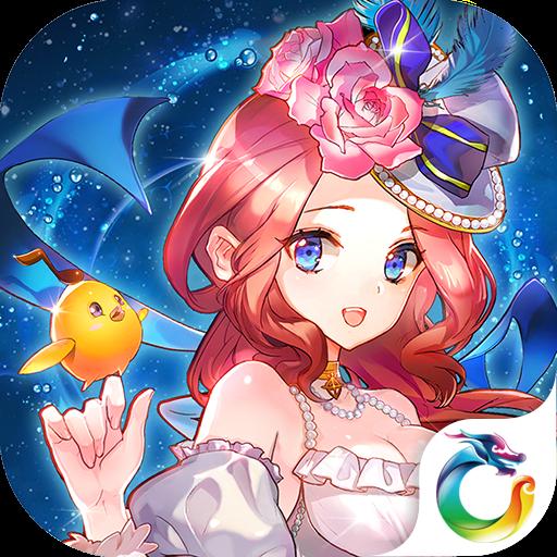 姬萌三国破解版 v1.0 无限钻石