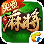 腾讯欢乐麻将全集最新版下载 v6.9.73 安卓版