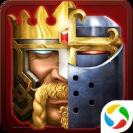 COK列王的纷争腾讯版 v3.31.0 官方版