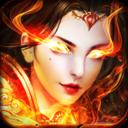 焚仙游戏 v1.0.0 安卓版