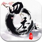 四季中国风手游 v1.0 安卓版