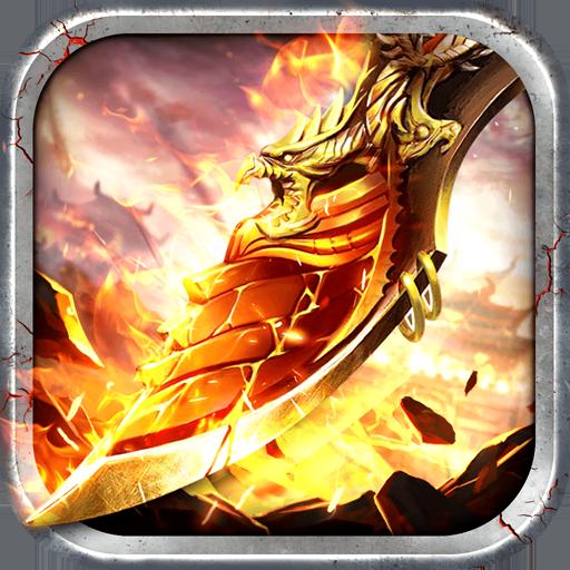 斗龙战士守护之战腾讯版 v1.0.0 安卓版
