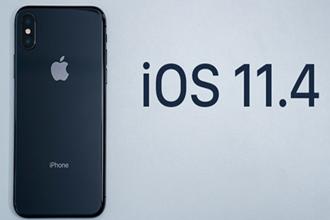 iOS 11.4正式版值得更新吗 iOS 11.4正式版更新内容一览
