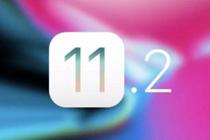 iOS 11.2 Beta 4更新了什么内容 iOS 11.2 Beta 4值不值得更新