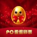pc28蛋蛋大神预测手机版app下载-pc28蛋蛋大神预测最新版app下载v1.5安卓IOS版