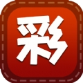 爱彩票下载-爱彩票软件免费安装到手机v2.8.1安卓IOS版